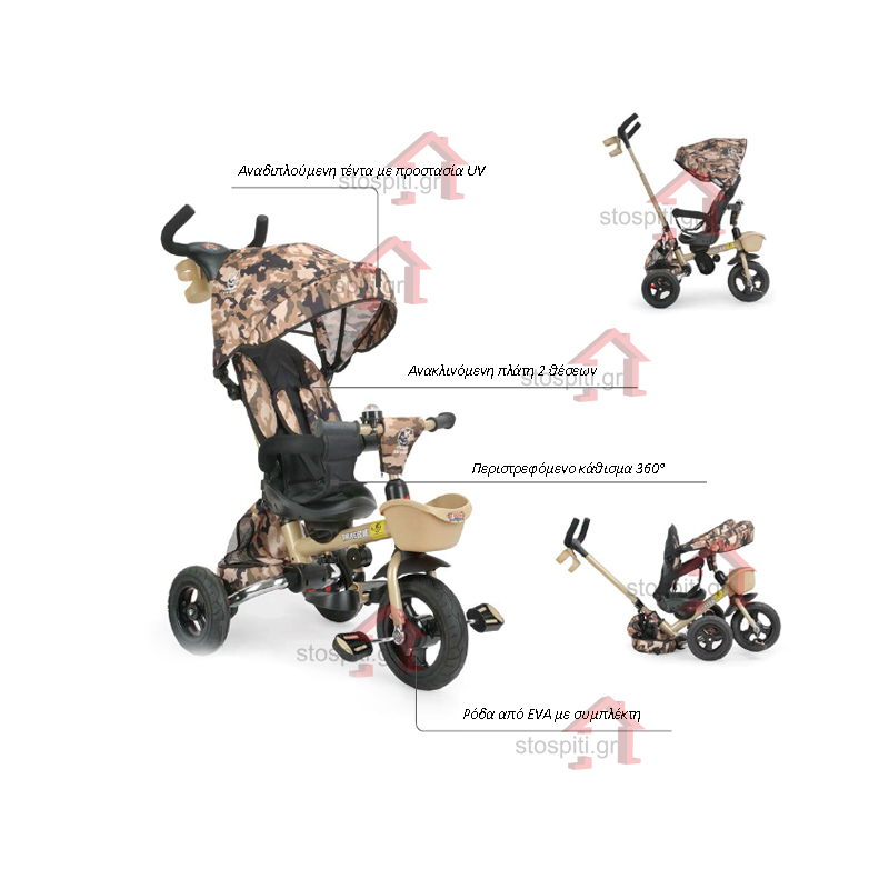 Παιδικό τρίκυκλο ποδήλατο αναδιπλώμενο με μπάρα και τέντα B56 ροζ